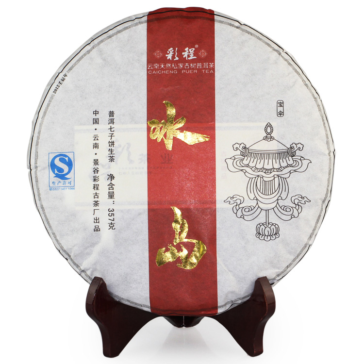 Trees Puerh the tea font b health b font font b care b font Chinese yunnan