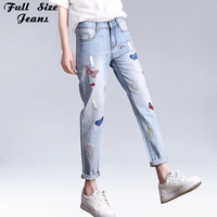 Boyfriend Plus Size Loose Harem Nine Jeans Embroidery Women Ripped Beggar Denim Pants Large Size Capris