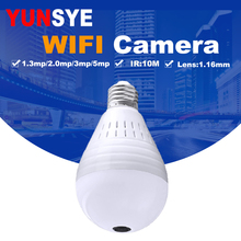 camera bulb LED Light 960P Wireless Panoramic Home Security WiFi CCTV Fisheye Bulb Lamp IP Camera videocamera wifi Security cam giantree 720p wifi 360 degree panoramic fisheye lens cctv cam home security ip camera webcam cctv security camera