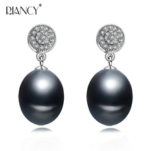 Fashion Natural Freshwater Pearl Fashion Earrings 8-9mm black Pearl Jewelry For Women wedding gift недорого