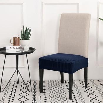 Fundas de silla de LICRA para comedor Universal Negro cubierta de silla  corta housse de chaise funda silla súper café funda elástica para asiento 1  PC