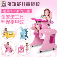 Duck child dining chairs baby chair multifunctional dining chair portable table combination baby dining chair