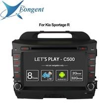FOR KIA sportage r 2011 2012 2013 2014 2015 Car Intelligent Entertainment System Multimedia Player Radio DVD Stereo Computer