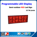 led programmable advertising sign 41x 105cm 32*96 pixels p10 1/4 scan red color led sign semi-outdoor led display boards