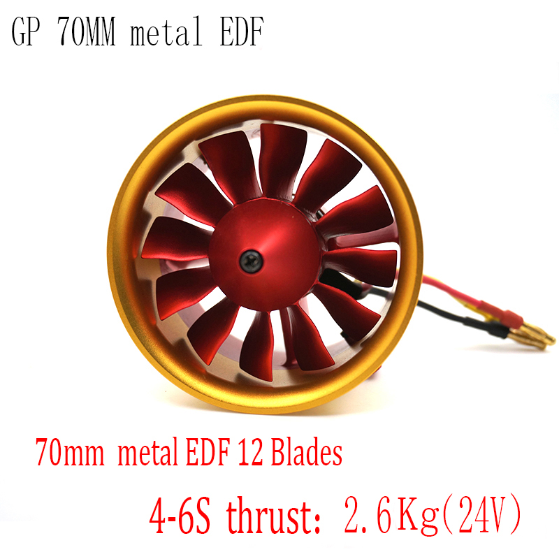 цена на Weyland NEW 70mm EDF 12blades 6S (2600g thrust) for 70mm metal EDF airplane Ducted Fan EDF With Motor For RC Airplane
