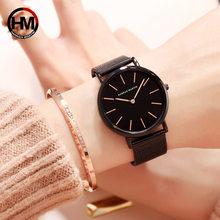 Women Quartz Waterproof Stainless Steel Mesh Watch + Bracelet