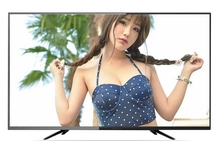 """75"""" Touch Screen Internet LED TV Set with Computer Function"""