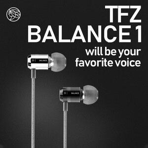 TFZ/ Balance1, проводные наушники с шумоизоляцией, наушники 3,5 мм, стерео Hifi наушники, гарнитура для сотового телефона, MP3 музыка