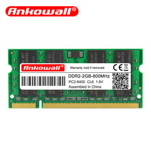 Ankowall ddr2 2 GB 4 GB ram sodimm Laptop Geheugen PC2-5300/6400 800 667 mhz 200pin 1.8 V ddr 2 voor Notebook Levenslange Garantie(China)