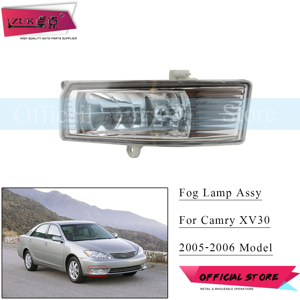 Chrome Clear Bumper Driving Fog Light Lamp Switch Wires For 05-06 Toyota Camry