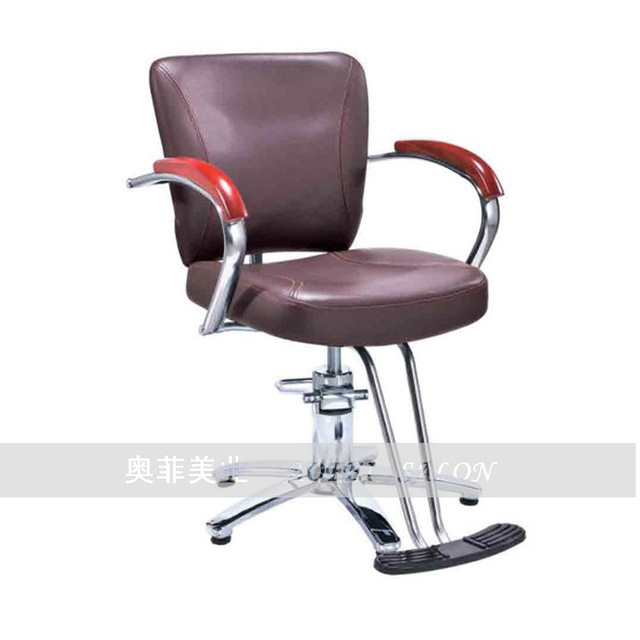 The chair lift. Barber chair. Hairdressing chair.