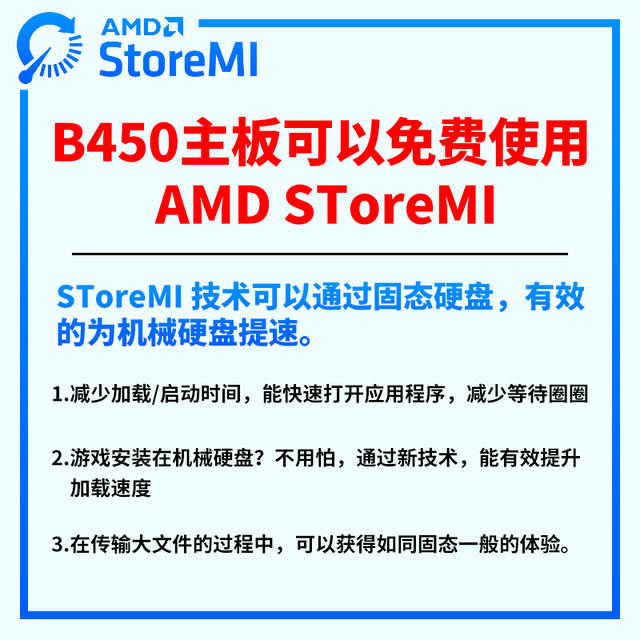 US $168 01 |MSI B450M GAMING PLUS AM4 B450 motherboard-in Motherboards from  Computer & Office on Aliexpress com | Alibaba Group