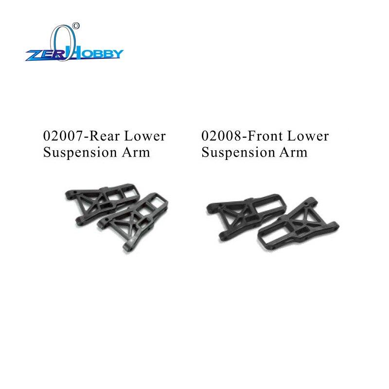 02007 Rear Lower Suspension Arm HSP 1//10 Part 2007