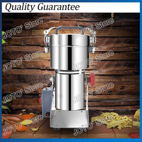 700G Big Capacity Electric Herb Coffee Beans Grain Grinder 110V/220V Food Grinder Mill Powder Machine