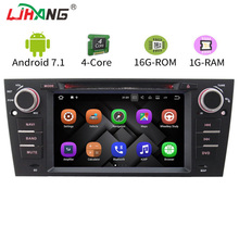 LJHANG Android 7,1 1 Din Авто-радио аудио стерео DVD для BMW 3 серии E90 E91 E92 E93 1 ГБ Wi-Fi SWC gps радио CANBUS BT FM