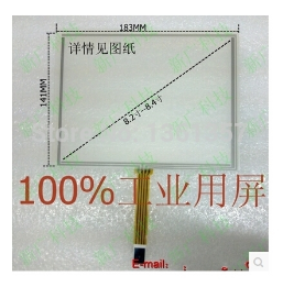 8 inch 4 wire resistance industrial touch screen 8.2 -inch AT080TN52 V. 1 special parts 183*141 free shipping 8 inch 8 wire resistance handwritten touch screen amt98466 184 141 free shipping