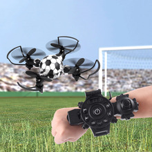 Mini Football Foldable Flying Aircraft Children's Toys 2.4Ghz Watch Remote Control Drone without Cam