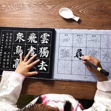 Китайский набор кистей для каллиграфии толстая имитация рисовой