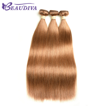 BEAUDIVA Pre-Colored Human Hair Weave Brazilian Straight #30 Light Brown Colored Brazilian Human Hair 3 Bundles 8-26inch