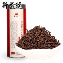 [GRANDNESS] Puer Loose Tea * Chinese yunnan original Puer Tea 100g health care tea ripe pu erh loose tea