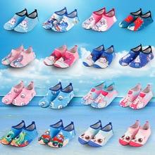 Kids Cartoon Swim Shoes Barefoot Boy Girl Anti Slip Socks Beach Pool  Lightweight  Aqua Socks Non-slip Quick Drying Shoes