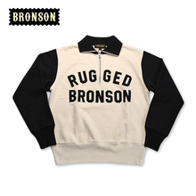 New arrival 650 GSM sweat shirt bronson mans SUPER heavy cotton pullover sweat shirt