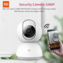 كاميرا شاومي Mijia الذكية 1080P HD 360 درجة كاميرا فيديو كاميرا ويب الأشعة تحت الحمراء للرؤية الليلية اتجاهين صوت واي فاي كاميرا داخلية