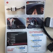 Для BMW F3/F5/F7/X5/x6 серии Информация об ограничении скорости эмулятор SLI эмулятор BMW F-Series NBT(propsatnav) головное устройство