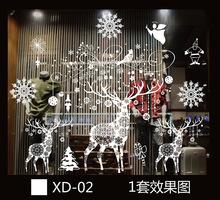 De noël artificiel de neige flocons de neige Électrostatique autocollants De Décoration en gros(China (Mainland))