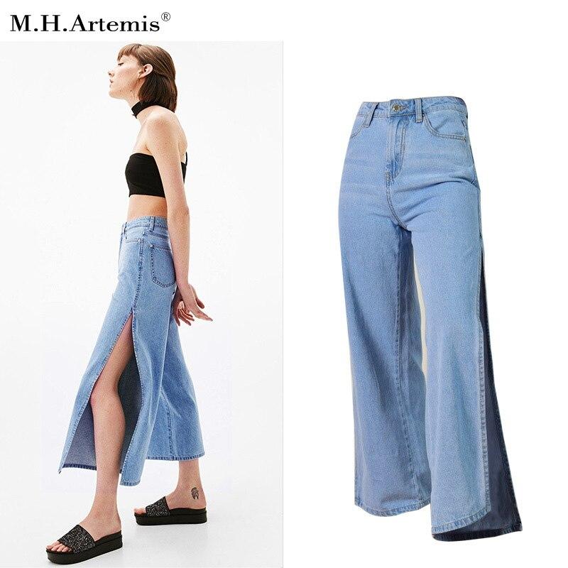 474d79e3f5 2017-American-Apparel-M-H-Artemis-S-XXL-Ouvert-c-t-fente-l-che-Jeans-Femme.jpg