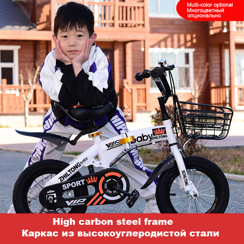 New children s bicycle Boys and girls cycling bike 12 14 16 18 inch folding kid New children's bicycle Boys and girls cycling bike 12/14/16/18 inch folding kid's bicycle Light students bicycle