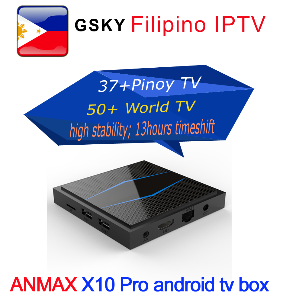 2GB 16GB ANMAX filipino tv box android 7.1 with one month subscription open 40 pinoy tv image