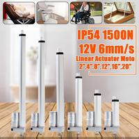 IP54 2 20 Inch 1500N 12V 6mm/s Small DC Electric Motor Linear Actuator For lectric Self Unicycle Scooter Input Voltage Range