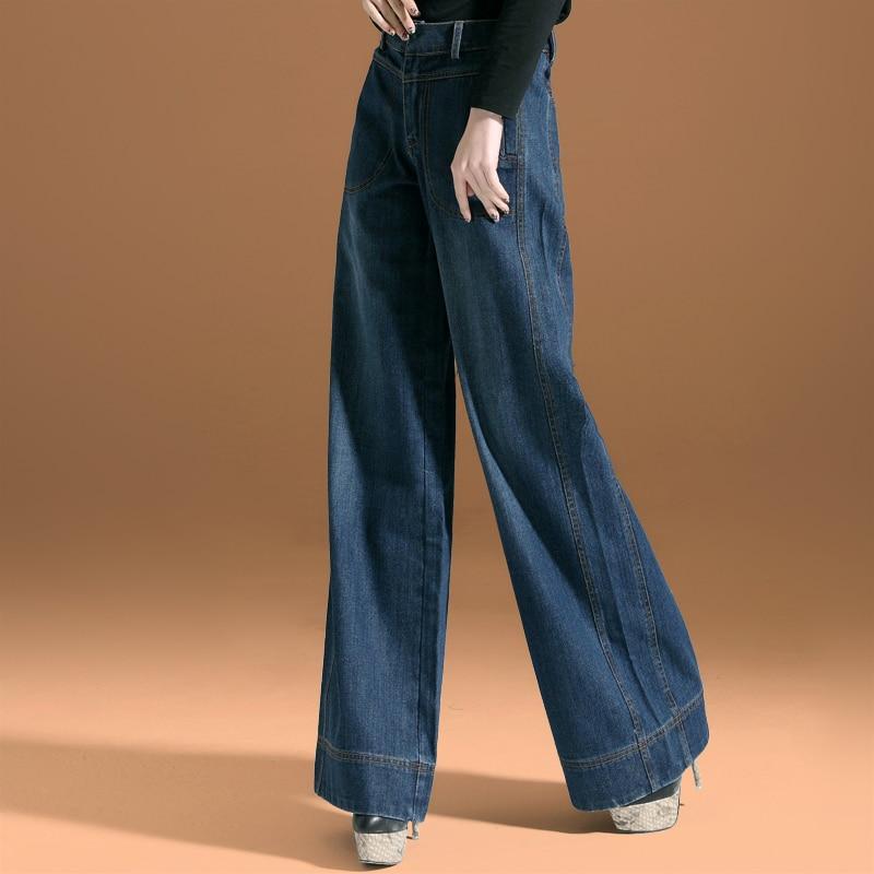 plus size pants high waist slim hip loose plus size slim jeans mm