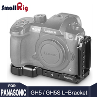 SmallRig GH5 L Plate Dedicated L bracket for Panasonic Lumix GH5/GH5S With Arca Style Quick Release Plate Camera Stabilizer 2179