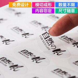 Image 4 - Étiquette autocollante transparente 30mm avec logo personnalisé (sauf impression de logo de couleur blanche)