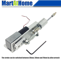 Argedo Reciprocating Cycle Linear Actuator with DC Gear Motor 12V/24V DC Stroke 70mm Adjustable for Piston Movement