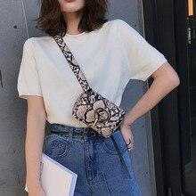 Женская уличная сумка-мессенджер на застежке под змеиную кожу, сумка на грудь, сумка на талию, сумка для телефона, сумка для телефона