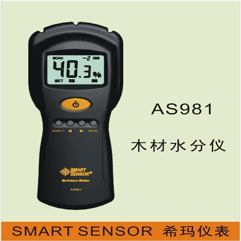 AS981 Moisture Meter Measure Contented Moisture Fast and Precise Microwave Measurement AS-981 платье серое catimini ут 00003446