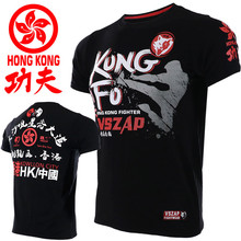VSZAP Hong Kong Kung Fu T-shirts Men Fitness Sanda Tee Shirt Homme Muay Thai Sporting Workout MMA Fighting Martial Arts Fight