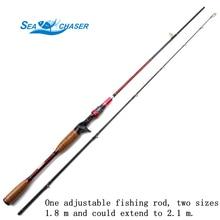 2017 NOVINKA Vysoce kvalitní odlitková tyč Power M 1.8M-2.1M Lure tyče Power M Lure 5-16g line 5-18LB Fishing Rod Doprava zdarma