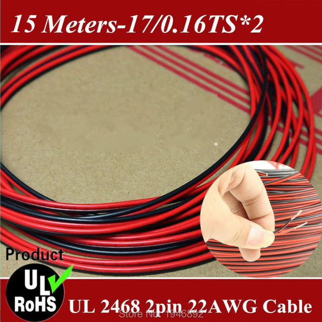 15 Meters Tinned copper 22 AWG, 2 pin cable,Stranded wire PVC ...