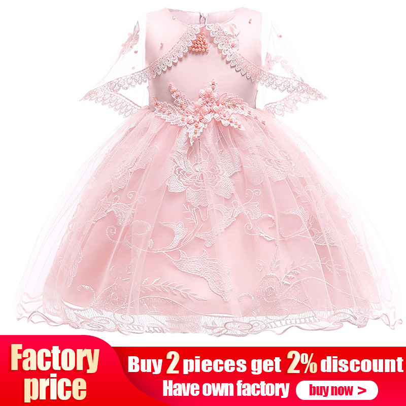 Retail High Quality Elegant   Girls   Evening Prom   Dress   Embroidery Knee-Length   Girls     Flower     Girls     Dress     Girls   Celebrity   Dress   L9027