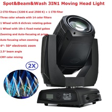 Newest 440W Gobo Moving Head Beam Wash Spot Lights 2 Wheels Indexable Rotating Prisms Professional Stage Shows Equipments