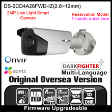 Hikvision English version DS-2CD4A26FWD-IZ(2.8~12mm) 2MP IP Camera Support 128G on-board storage PoE IP67 Motorized lens CCTV HD