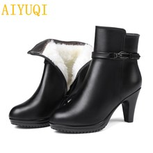 AIYUQI Women wool boots 2019 winter new genuine leather female Martin boots, high-heeled dress boots women trend party boots 100% genuine leather high heeled women boots coupled with large size wool lined female martin boots designer motorcycle boots