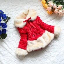 3 Цветов Зимние Девушки Пуховик Теплые Дети Пальто Красный, Розовый и Бежевый Дети Верхняя Одежда