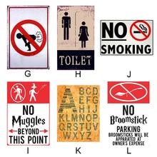 Placa Vintage pegatinas de Metal lata con letrero para bar Club afiche para galería consejos decoración placa advertencia para no fumar carteles decoración de carretera