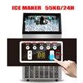 55 кг/24 ч Коммерческая автоматическая электрическая машина для приготовления льда  бытовая машина для производства круглого льда  семейный ...