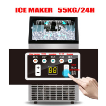 55KG/24H Commercial Automatic Electric Ice Maker Household Round Ice Making Machine Family Small Bar Coffee Teamilk Shop Ice цена 2017